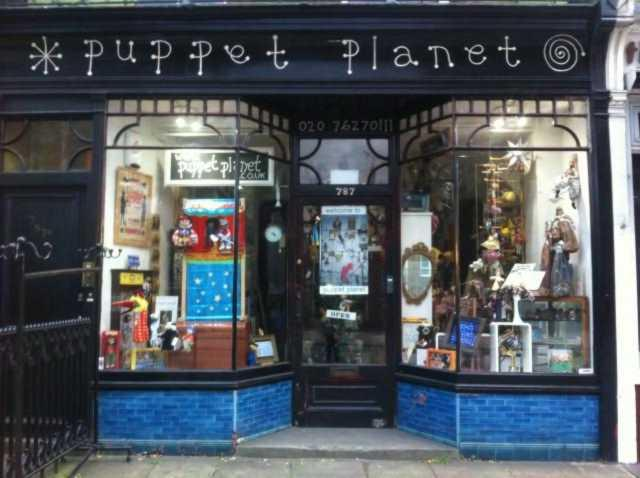 puppet planet shopfront
